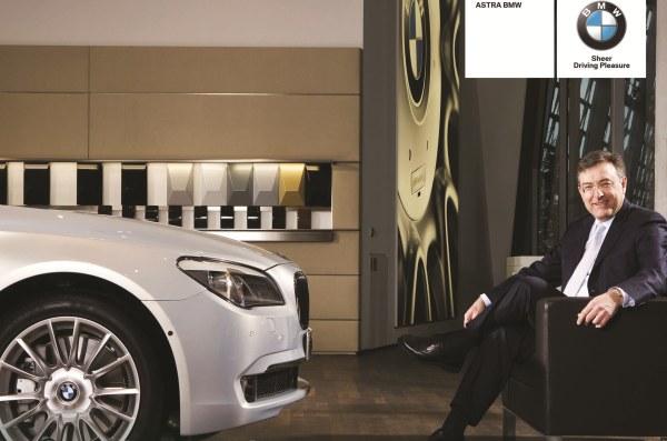 Iklan BMW