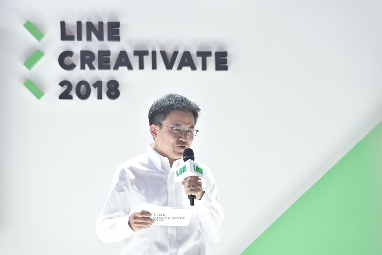 Bekraf Dukung LINE Creative 2018