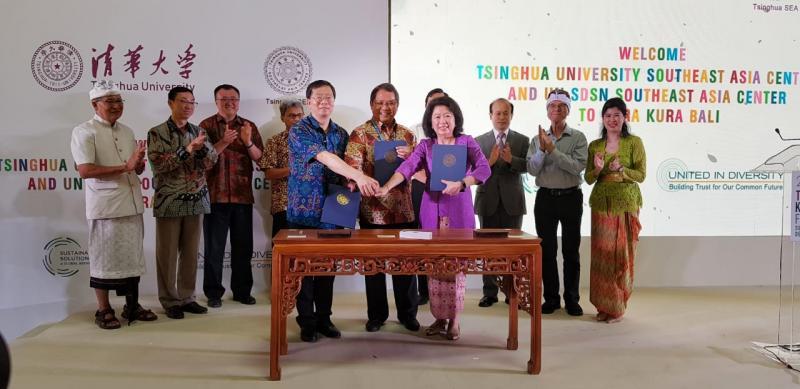 Kerja Sama Pelatihan untuk Kembangkan Talenta Digital Indonesia